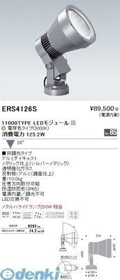 遠藤照明 [ERS4126S] 屋外スポット/11000タイプ 中角 3000K Ra85【送料無料】