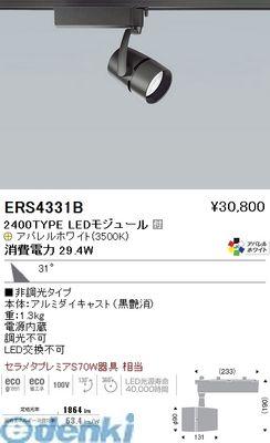 遠藤照明 [ERS4331B] COBスポット黒/2400タイプ/アパレル3500K/31°【送料無料】