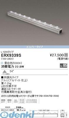 遠藤照明 ERX9339S 間接照明/ベース配光/L=1181mm/5000K/非調光【送料無料】