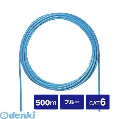 サンワサプライ KB-C6T-CB500BL CAT6UTP単線ケーブルのみ500m ブルーKBC6TCB500BL【送料無料】