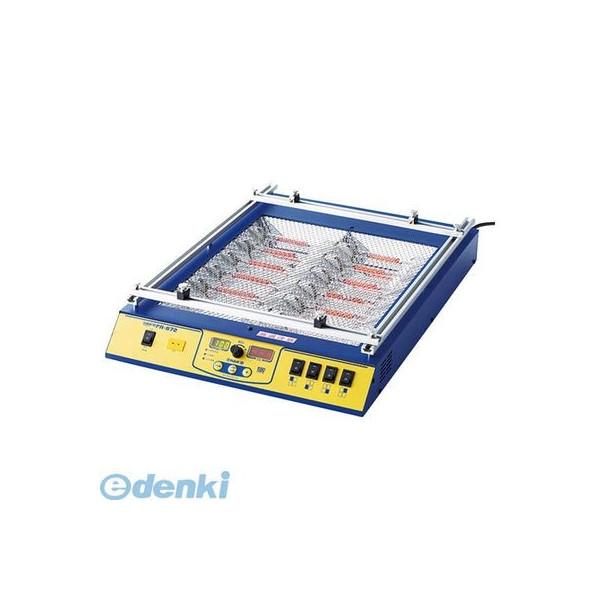 白光(HAKKO) [FR872-81] FR872-81 プリヒーター FR87281