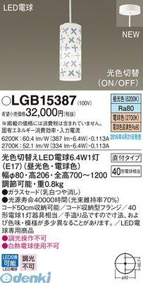 パナソニック LGB15387 LDA6×1ペンダント直付ガラス模様光色【送料無料】