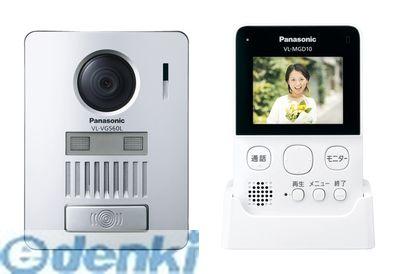 パナソニック [VL-SGD10L] ワイヤレステレビドアホン VLSGD10L【送料無料】