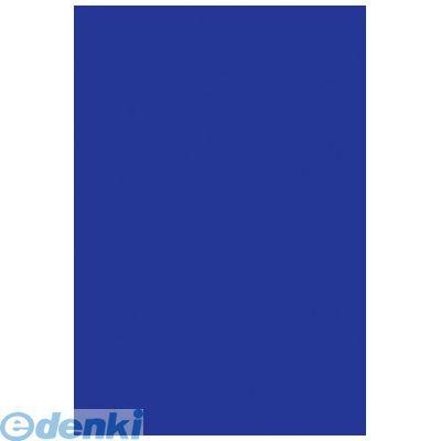 ササガワ タカ印 31-311 【5個入】 B3いろ紙 藍 31311