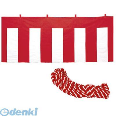ササガワ タカ印 40-6500 紅白幕 木綿製 紅白ロープ付き【1枚】 406500