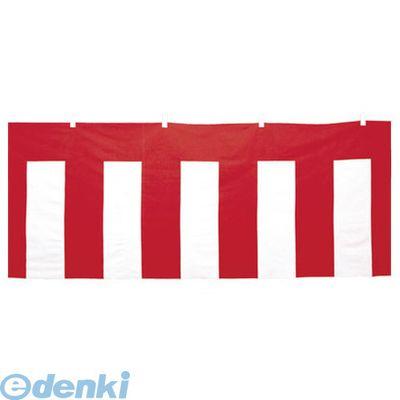 ササガワ タカ印 40 7563 紅白幕 テトロン製 407563PZuikX