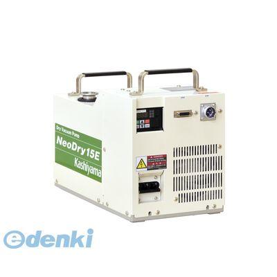 【受注生産品 納期-約1ヶ月】樫山工業 [NEODRY15E] 小型空冷ドライ真空ポンプ