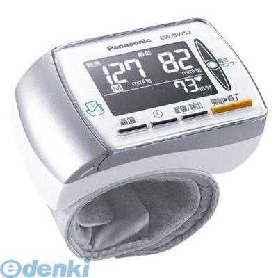パナソニック [EW-BW53-W] 手首血圧計 ホワイト EWBW53-W