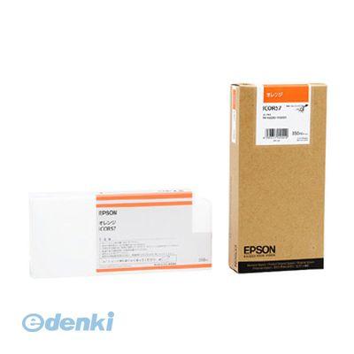 エプソン EPSON ICOR57 インクカートリッジ オレンジ