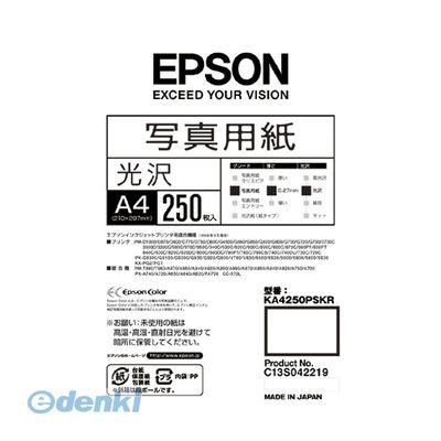 エプソン EPSON KA4250PSKR 写真用紙<光沢>A4【250枚】