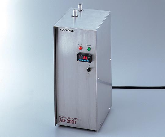 アズワン 1-5807-01 恒温水槽加熱装置 AD-2001 1580701