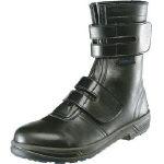 シモン 8538N-24.5 安全靴 マジック式 8538黒 24.5cm 8538N24.5 152-5051 【送料無料】
