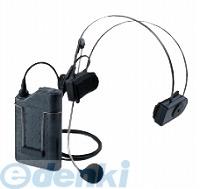 パナソニック(Panasonic)[WX-4360B] 800 MHz帯PLLヘッドセット形ワイヤレスマイクロホン WX4360B