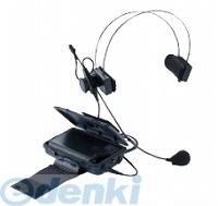 パナソニック(Panasonic)[WX-4370B] 800 MHz帯PLLインストラクター用ワイヤレスマイクロホン WX4370B