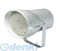 パナソニック Panasonic WT-7030 クリアホーン WT7030