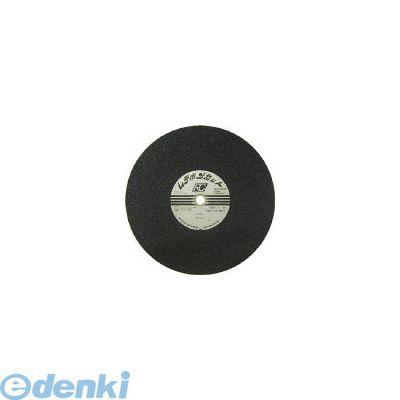 日本レヂボン レヂボン RC4553530 カットRC 保証 ギフト プレゼント ご褒美 377-4406 A30P 455×3.5×25.4