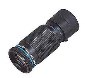 ミザール Mizar KM-616 KenMAX 高級単眼鏡 KM616