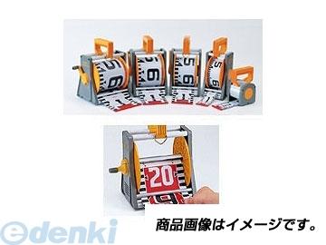 ヤマヨ YAMAYO R6A50L リボンロッド60E-1 60ミリ幅 ケース入 R6A50L