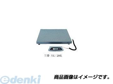 ヤマヨ(YAMAYO)[SD75L]「直送」【代引不可・他メーカー同梱不可】 エコノミー台はかり SDシリーズ SD75L
