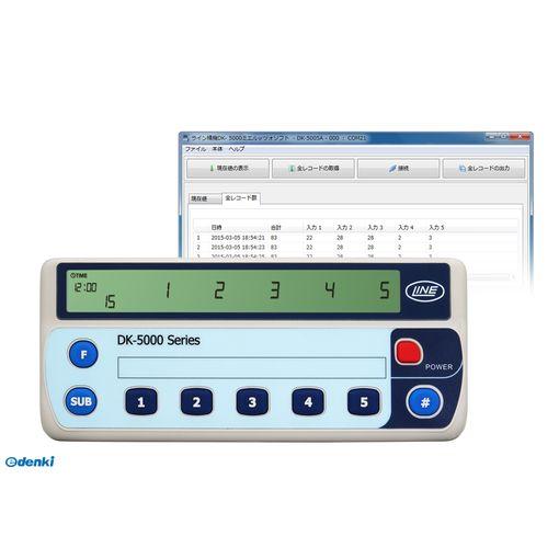 【個数:1個】ライン精機(LINE) [DK-5005C] 電子数取器 DK5005C