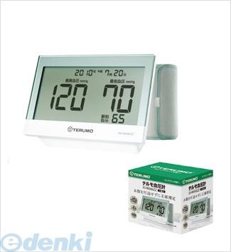 【キャンセル不可】テルモ [ES-W500ZZ] 血圧計(上腕式) ESW500ZZ