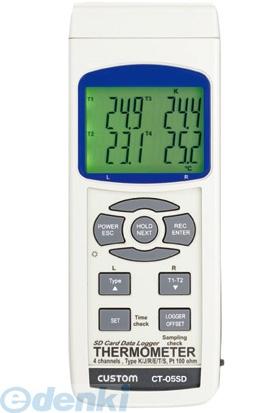 【あす楽対応】カスタム(CUSTOM) [CT-05SD] 4チャンネル温度計 CT05SD 392-3606