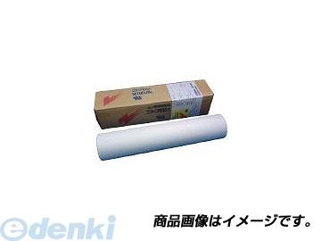 日東電工(NITTO) [9702X05X500] ニトフロン No.970ー2UL 0.05mm× 401-1376 【送料無料】