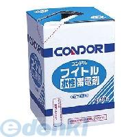 山崎産業 CONDOR C60-18LX-MB フイトル帯電剤水性18L C6018LXMB【キャンセル不可】