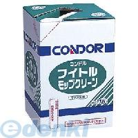 山崎産業(CONDOR) [C59-18LX-MB] フィトルモップクリーン18L C5918LXMB【キャンセル不可】