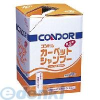 山崎産業 CONDOR C107-18LX-MB カーペットシャンプー18L C10718LXMB【キャンセル不可】