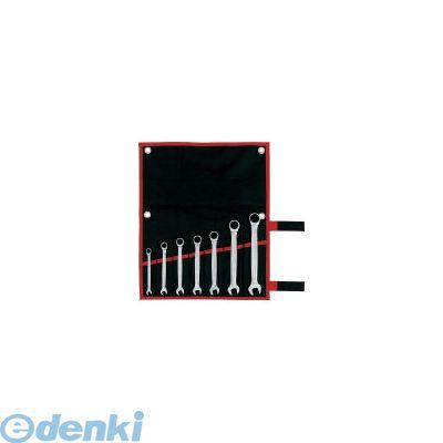 【ポイント最大29倍 2月25日限定 要エントリー】【あす楽対応】前田金属工業 TONE RM700 ラチェットめがねレンチセット 7pcs 369-9145