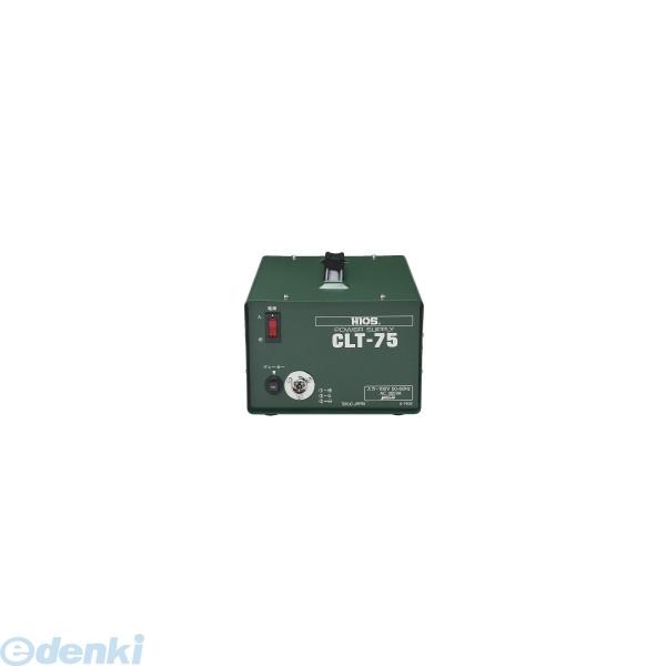 ハイオス HIOS CLT-75 CL-9000用電源 CLT75