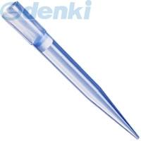 【セール】 Dualfilter 50−1000μL 0030077571:測定器・工具のイーデンキ 0030077571 T.I.P.S. ep eppendorf エッペンドルフ-DIY・工具