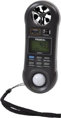 トラスコ中山 TRUSCO TTS01 多機能環境測定器 402-7361 【送料無料】