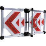 ミツギロン ARRODX LED方向板DX幅800×高さ406 432-4765 【送料無料】