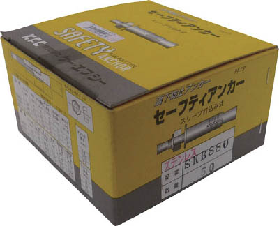 株 ケー・エフ・シー ケー・エフ・シー SKB12125 ケー・エフ・シー セーフティアンカー ステンレス製 100入