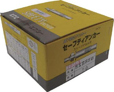 株 ケー・エフ・シー ケー・エフ・シー SKB20180 ケー・エフ・シー セーフティアンカー ステンレス製 30入