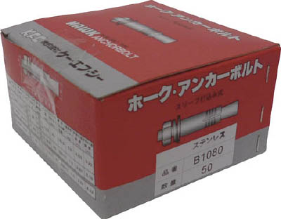 株 ケー・エフ・シー ケー・エフ・シー SUSB12160 ケー・エフ・シー ホーク・アンカーボルトBタイプ ステンレス製 80入