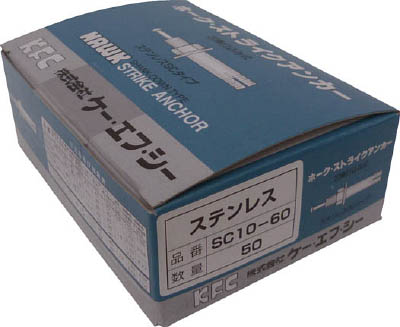 ケー・エフ・シー SUSC12120 ケー・エフ・シー ホーク・ストライクアンカーCタイプ ステンレス製 30入