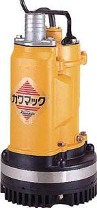 【個数:1個】 株 川本製作所 川本 DUM25051.5 川本 工事用水中排水ポンプ