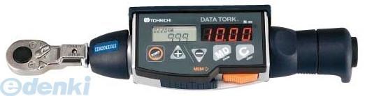 東日製作所 CEM20N3X10D-P デジタルトルクレンチ プログラミングタイプ CEM20N3X10DP