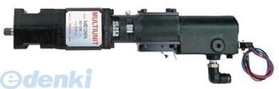 東日製作所 ME25N マルチユニット M-250E2 ME25N