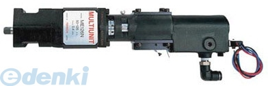 東日製作所 ME80N マルチユニット M-800E2 ME80N