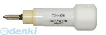 東日製作所 RNTDZ500CN トルクドライバー/ビットなし T= RNTDZ500CN