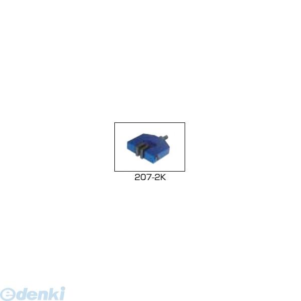 アイコーエンジニアリング 207-2K 平型チャック 2072K
