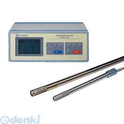 日本カノマックス KANOMAX MODEL6162-0203 中・高温用アネモマスター風速計 MODEL 6162+プローブ0203 MODEL61620203【送料無料】