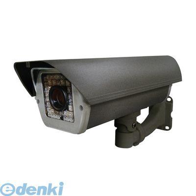 【個数:1個】 NSE104 直送 代引不可・他メーカー同梱不可 赤外線付きカメラハウジング 40m 赤外線照射距離