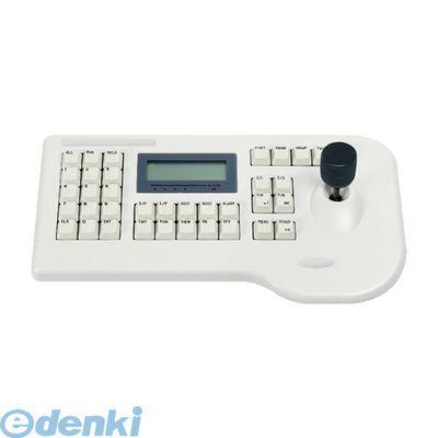 NSK108 直送 代引不可・他メーカー同梱不可 PTZキーボードコントローラ NSZ112DN-IU、NSZ128DN-IU、NSZ112DN-OH、NSZ128DN-OHに対応