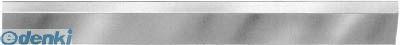 ユニセイキ(UNISEIKI) [SEBY500] ユニ ベベル型ストレートエッヂ A級焼入 500mm【送料無料】