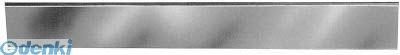 ユニセイキ UNISEIKI SEHY300 ユニ 平型ストレートエッヂ A級焼入 300mm【送料無料】